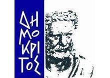 Dimokritios Logo
