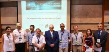 Event: YDS @ Hellenic Forum